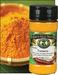 Turmeric Powder, 2.2 oz
