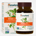 Mind Care, 60 vegetarian capsules (Himalaya USA)